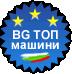 bg-top-machines
