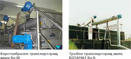 img_transport2